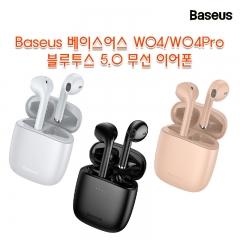 Baseus 베이스어스 W04/W04Pro 블루투스 5.0 무선 이어폰