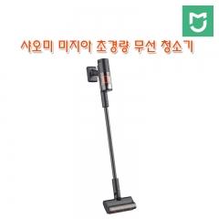 샤오미 미지아 초경량 무선 청소기
