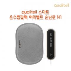qualitell 스마트 온수찜질팩 허리벨트 손난로 N1