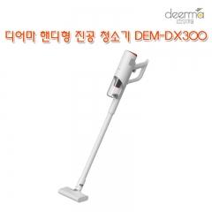 디어마 핸디형 진공 청소기 DEM-DX300