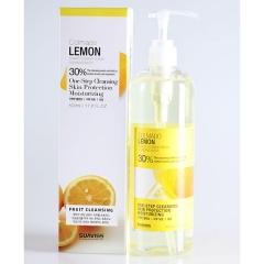 【进口保税】韩国SUAVISS苏薇姿 高魔朵柠檬卸妆水 500mL