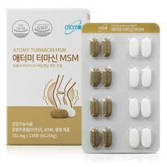 【进口保税】韩国ATOMY艾多美 姜黄素关节康 128粒
