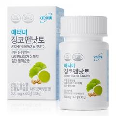 【进口保税】5折特惠韩国ATOMY艾多美 银杏提取物&纳豆菌粉 60粒