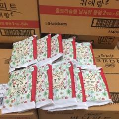 韩国贵爱娘 日用卫生巾 整箱试用装120片纯棉中草药25m