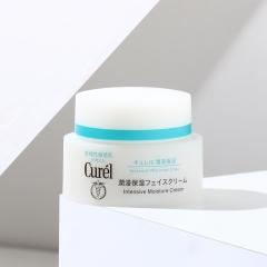 日本 珂润Curel润浸高保湿滋养面霜乳霜40g