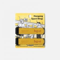 Practico Arte. hge 汉江小布绑带 Brompton Sport Wrap 黄色 默