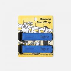Practico Arte. hge 汉江小布绑带 Brompton Sport Wrap 蓝色 默