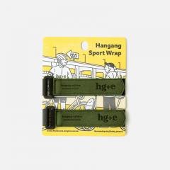 Practico Arte. hge 汉江小布绑带 Brompton Sport Wrap 橄榄色