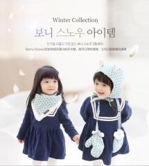 韩国正品Borny儿童帽子 手套 口水巾cloud9纯棉三件套