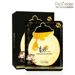 韩国春雨黑卢卡蜂蜜面膜 强效保湿补水 修复毛孔提亮