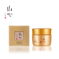 韩国 SANSIM 山心- 清爽卸装乳