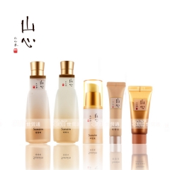 韩国 SANSIM 山心- 阳明2件套盒