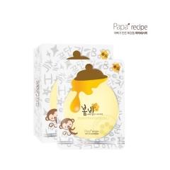 韩国春雨蜂蜜美白面膜补水保湿