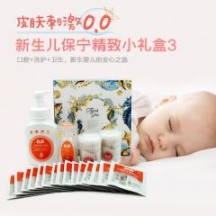 韩国 保宁新生儿精致小礼盒