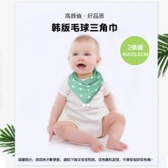 韩版毛球围嘴口水巾纯棉婴幼儿围嘴薄款围兜四季通用暗扣2条装