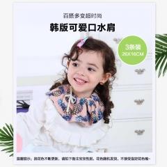 韩版口水巾纯棉婴幼儿围嘴薄款围兜四季通用暗扣3条装