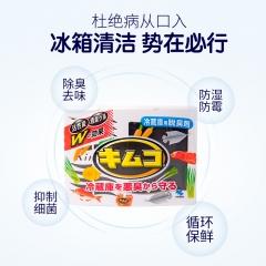 日本小林制药冰箱去味剂活性炭吸味除臭剂家用冷藏用除味杀菌消毒