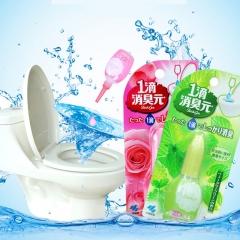 【小林制药】一滴消臭元马桶清洁剂除臭芳香剂卫生间厕所除臭剂 粉色