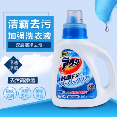 【自营】日本花王 超强抗菌EX强效洁净酵素 洗衣液