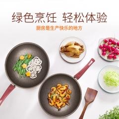 韩国SY信荣INOBLE黄金麦饭石炒锅 30cm 加深无油烟不粘锅