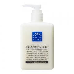 【自营】M-mark松山油脂柚子香身体乳 滋润保湿不粘腻300ml