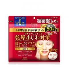 【自营】日本松本清Kose/高丝面膜 六合一补水保湿大容量50片