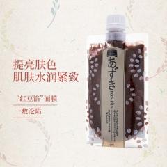 【自营】pdc/碧迪皙红豆水洗面膜亮白补水去角质柔嫩170g