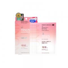 【自营】MINON蜜浓氨基酸滋润保湿啫喱面膜22ml*4片日本原装进口护肤补水