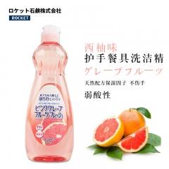 【自营】日本ROCKET洗洁精餐具果蔬清洁剂去油不伤手无添加600ml 西柚