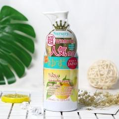 【自营】Nursery柚子卸妆乳卸妆膏日本娜斯丽清洁啫喱卸妆油液水女 500ml 卸妆乳