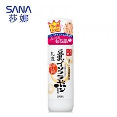 【自营】SANA豆乳美肤乳液保湿补水水润清爽敏感肌肤孕妇可用日本正品