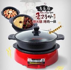 韩国电烤锅乌龟锅涮烤一体麦饭石不粘锅电火锅烧烤锅电烤盘烤涮锅