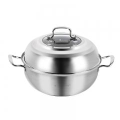 阿特多功能海鲜蒸锅32# 食品级304不锈钢 32cm