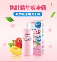 【自营】日本进口贝亲桃子水新生婴儿爽身露保湿桃叶精华液去预防痱子粉