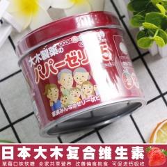 日本大木婴幼儿复合综合维生素草莓水果软糖ABCDE儿童保健零食