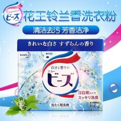 日本原装进口 KAO花王铃兰香净白洗衣粉 护色增白 不含荧光剂