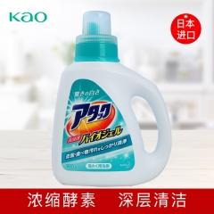 【自营】日本进口花王酵素洗衣液香味持久渗透去渍机洗手洗学生宿舍家庭装