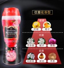 日本原装P&G宝洁Happiness衣物柔顺剂固体粉颗粒芳香柔顺剂520ml 红宝石鲜花香