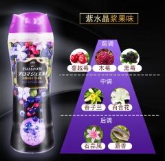 日本原装P&G宝洁Happiness衣物柔顺剂固体粉颗粒芳香柔顺剂520ml 紫水晶香草